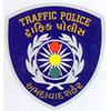Ahmedabad Traffic Police